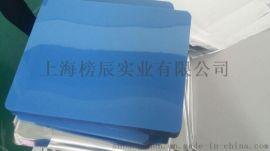 医用喷墨蓝片8*10,医用蓝片生产厂家新型|DR X光胶片