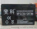 河南UPS/河南地区蓄电池