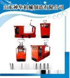 矿用电机车 架线式电机车 架线式电机车厂家