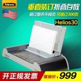 范罗士Helios30 全自动热熔胶胶装机 小型标书装订机A4会计凭证 快速预热 厚度300张 多文件装订
