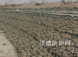 包石頭的鐵絲網@三江治理包石頭的鐵絲網@茂德鐵絲網生產廠家