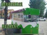 潍坊丽景移动早餐车小吃车