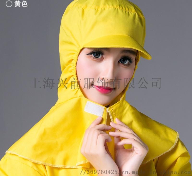 防粉尘车间工作帽子定制/防护帽定制