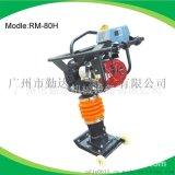 RM-75H汽油打夯机