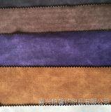 短毛绒沙发布  防污功能