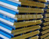 供應巖棉復合板,夾芯板,彩鋼板