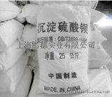 沉淀硫酸钡百度好含量高细度佳的优质硫酸钡供应