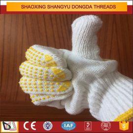 7针500g黄色点塑手套单面耐磨防滑劳保手套防护用品
