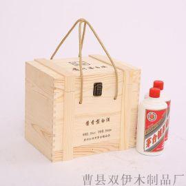 厂家直销六瓶装包装白酒木盒 茅型瓶酒盒 高档木盒定做