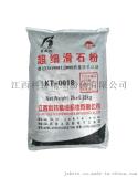 厂家生产优质滑石粉 超细滑石粉系列 涂料级滑石粉