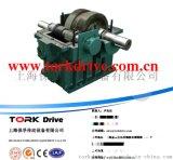 TORK保孚厂家直销NJGS系列中心距:150-1000单级、渗碳钢人字齿轮高速齿轮箱