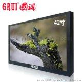 國瑞42寸LED高清工業級液晶監視器電視牆機櫃金屬外殼HDMI接口BNC