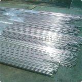 00CR20NI25MO4不锈钢板材不锈钢管材