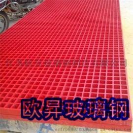 frp拉挤型材厂家 欧昇玻璃钢格栅