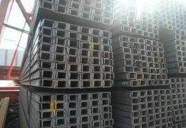 進口日標槽鋼SS400日標槽鋼A36進口日標槽鋼