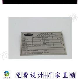 专业订做丝印铝标牌,印刷标牌,铝制标牌