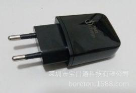 高通QC3.0快速充电器