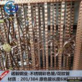 廊坊304镀铜不锈钢管 不锈钢花纹管生产基地