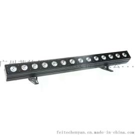 菲特TL099B LED18颗不防水洗墙灯,背景灯,四合一,五合一,六合一洗墙灯,染色灯,跑马灯,条形灯,长条凳,点控洗墙灯