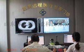 遠程會診系統更好地服務於患者