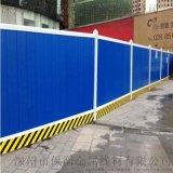 廠家供應移動式圍擋牆  環保塑鋼圍擋板廠家  廣告pvc圍擋生產廠
