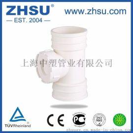 PVC檢查口  pvc立體檢查口 PVC管件立檢