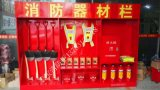 菏泽宏宝双开门微型消防展示柜厂家直销