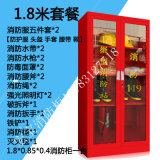 郑州消防柜厂家消防器材安检柜直销