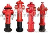 西安哪里可以买到消防器材189,92812558