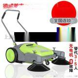 无动力扫地机,手推式无动力扫地机DW92/40B