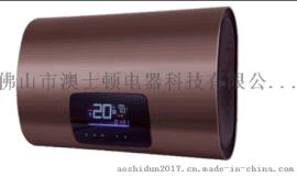 澳士顿电热水器DSZF-AE102全国火力招商进行时