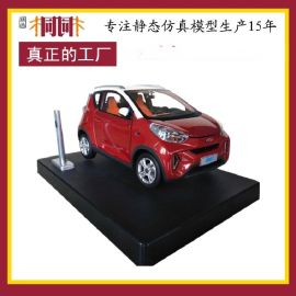 桐桐独立包装1: 18盒装新能源汽车模型仿真合金汽车模型轿车模型