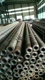 机械加工合金无缝钢管-厚壁无缝管-精密合金钢管