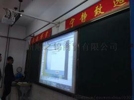 鑫视丽TV4-1330多媒体电教室推拉绿板