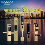 摩萨迪 - MLF001平板智能指纹锁
