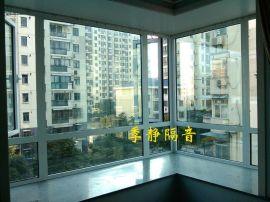 断桥铝三层真空隔音窗,南京隔音窗价格