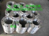 供應DN50小口徑焊接法蘭 突面帶頸對焊不鏽鋼法蘭