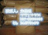 牛骨蛋白胨湖北武汉生产厂家