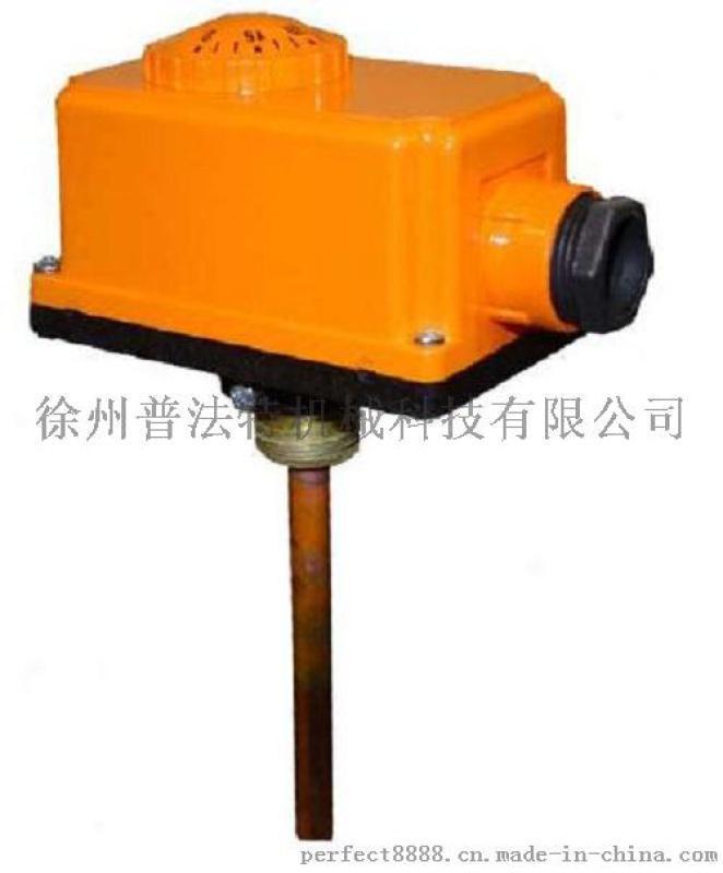 意大利IMIT TC2 1750 可调温度控制器