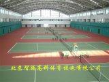 网球场塑胶