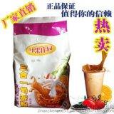 济南真果食品有限公司厂销红果庄园三合一奶茶粉(招代理商)