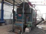 二手燃煤蒸汽鍋爐