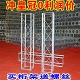 圆管桁架 安徽桁架价格 厂家销售价格