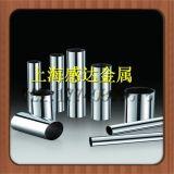 寶鋼1A99(LG5)機械性能1A99(LG5)化學成份金屬材料包郵正品