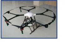 MY-ONE 四轴八旋翼可折叠农用无人机,可搭配不同飞控