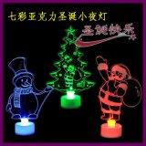 亚克力小夜灯圣诞节广告促销礼品LED七彩闪光小夜灯圣诞树小夜灯