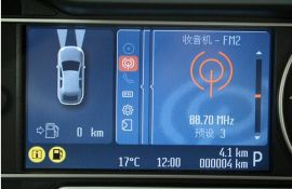 2.7寸液晶屏960x240高清液晶顯示屏8位RGB接口插接顯示屏