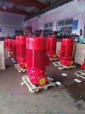 消防稳压泵 立式多级泵 国标泵房消防泵