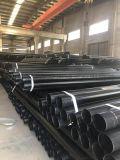 安徽 热浸塑钢管厂家