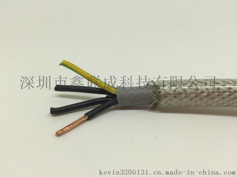 耐油双护套SY透明电缆RVVPV-TM-4*0.75mm2搅拌机透明特种电缆